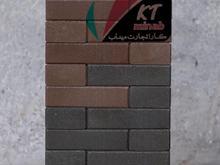 جديدترين شغل را در زنجان شروع كنيد در شیپور-عکس کوچک