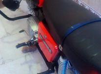 موتور ایژ در حد  در شیپور-عکس کوچک