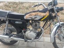 هوندا مدل 89 در شیپور-عکس کوچک