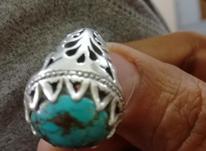 انگشترنقره فیروزه اصل  در شیپور-عکس کوچک