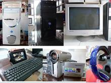 تعمیر و سرویس کامپیوتر در شیپور-عکس کوچک