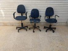 دو عدد صندلی گردان در شیپور-عکس کوچک