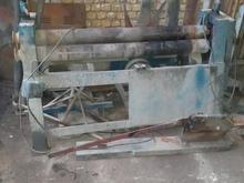 نورد ورق ولوله در شیپور-عکس کوچک