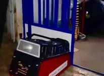 بالانس چرخ روکار (درجا ) -بالانس کامپیوتری و لوازم تعمیرگاهی در شیپور-عکس کوچک