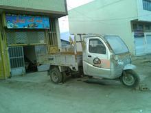 سه چرخه(سه پاچه) کمپرسی در شیپور-عکس کوچک