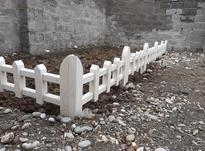سنگ دور باغچه طرح چوبی در شیپور-عکس کوچک