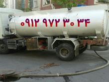 لوله بازکنی / تخلیه چاه / رفع بو تضمینی / تمام نقاط در شیپور-عکس کوچک