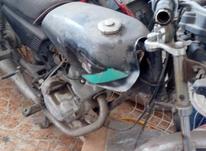 موتورسیکلت سند اوراقی در شیپور-عکس کوچک