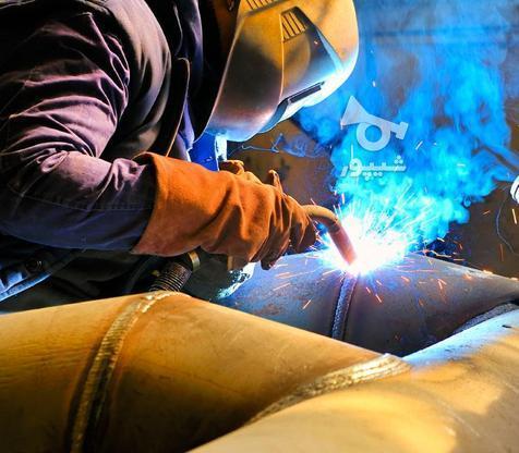 آموزش جوشکاری آرگون - برق - CO2 در گروه خرید و فروش خدمات در تهران در شیپور-عکس1