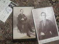 قباله قدیمی عکس اوراق کاغذ پاکت سند قدیمی خریدارم. در شیپور-عکس کوچک