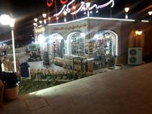 فروشنده ماهر  زرنگ خانم و آقا  در شیپور-عکس کوچک