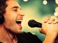 آموزش خصوصی آواز و سلفژ در شیپور-عکس کوچک