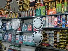 فروش مغازه لوازم یدکی در سراوان در شیپور-عکس کوچک