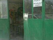 مغازه 32 متری درقزوین  در شیپور-عکس کوچک