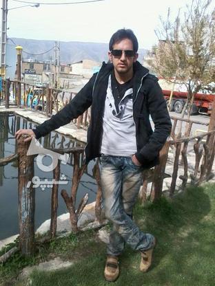 تکنسین داروخانه در گروه خرید و فروش استخدام در کرمانشاه در شیپور-عکس1