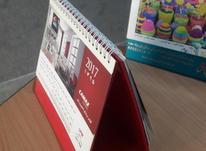 چاپ تقویم رومیزی 99 در شیپور-عکس کوچک