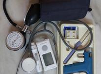 تزریقات ،پانسمان درمنزل بیمار در شیپور-عکس کوچک
