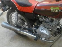 موتورسیکلت  94 در شیپور-عکس کوچک