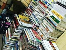 کتاب دست دوم شما را خریداریم در شیپور-عکس کوچک