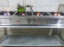 اجاق گاز خطی در شیپور-عکس کوچک