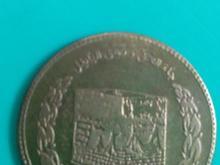 سکه کعبه کلکسیونی در شیپور-عکس کوچک
