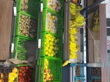 استخدام فروشنده میوه افق کوروش در شیپور-عکس کوچک