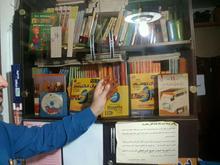 کلاس زبان روسی موسسه پردیس شریف در شیپور-عکس کوچک
