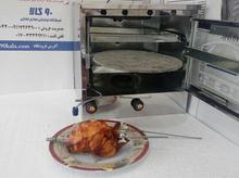 بریونر مرغ گازی در شیپور-عکس کوچک
