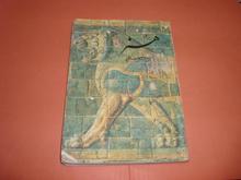 هنر اول راهنمایی ۱۳۵۳ (کتاب درسی قدیمی) در شیپور-عکس کوچک