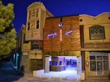 سالن های سینما جام جم زرین شهر 500متر در شیپور-عکس کوچک