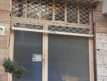 مغازه 25 متری بر اصلی در شیپور-عکس کوچک
