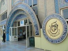 دکوراسیون داخلی مسجد دکوراسیون داخلی نمازخانه دکور سنتی در شیپور-عکس کوچک