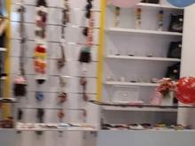 10 متر مغازه در مهروماه فروش یا معاوضه در شیپور-عکس کوچک