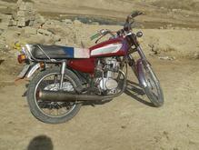 موتور 85 فوری در شیپور-عکس کوچک