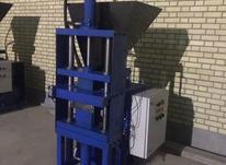 اولين خريدار دستگاه اتوماتيك توليد آجر در خوزستان باشيد در شیپور-عکس کوچک