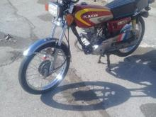 موتور سیکلت مدل 93 کویر در شیپور-عکس کوچک