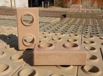 آموزش ببينيد و با يك دستگاه دو محصول بسازيد (آجر-سنگفرش) در شیپور-عکس کوچک