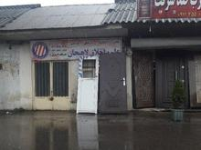 تجاری 14متر لاهیجان اول سوستان  در شیپور-عکس کوچک