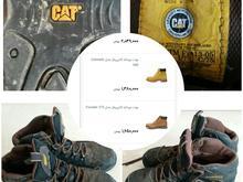 کفش مارک cat اصل کوهنوردی و... در شیپور-عکس کوچک