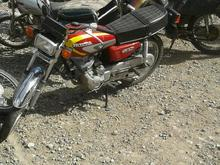 موتورسیکلت 150 در شیپور-عکس کوچک