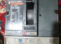 کلید کنترل برق سه فاز در حد نو در شیپور-عکس کوچک