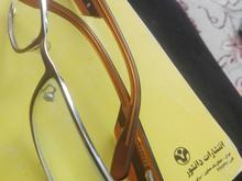 فریم عینک طبی کائوچویی  در شیپور-عکس کوچک
