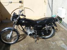 موتور بلوچ در شیپور-عکس کوچک
