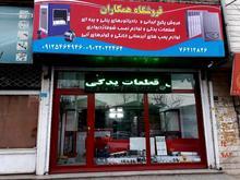 فروش پکیج و رادیاتور در شیپور-عکس کوچک