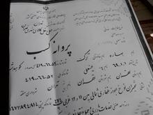 اتوبار تهرانپارس ونارمک وگلبرگ فرجام در شیپور-عکس کوچک