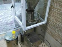 دستگاه ارده گیری ساخته شده از سنگ طبیعی مهریز یزد در شیپور-عکس کوچک