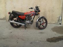 متین  200cc  در شیپور-عکس کوچک