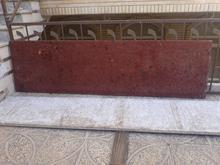 سنگ اپن اشپزخانه در شیپور-عکس کوچک