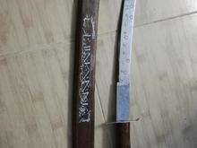 شمشیر طرح ذولفقار  در شیپور-عکس کوچک