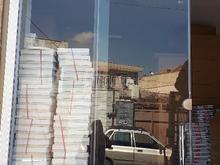 مغازه تجاری 60 متری در شیپور-عکس کوچک